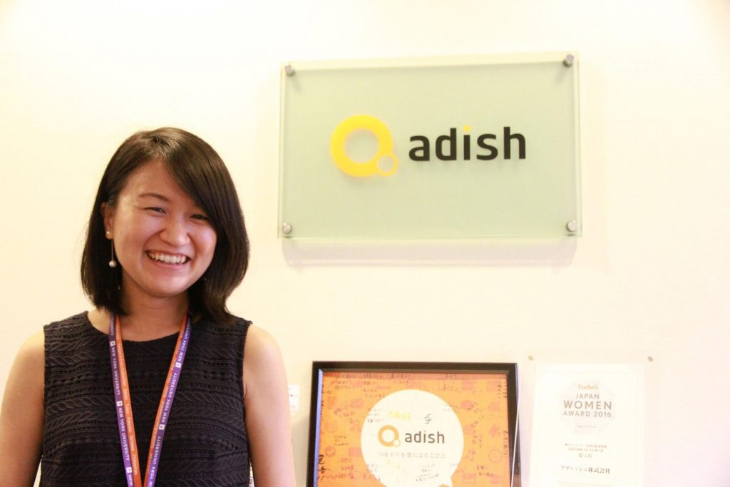 「HELP YOU」の活用で社員の意識改革!メンバーのポテンシャルを引き出し生産性が向上したチーム体制 アディッシュ株式会社様