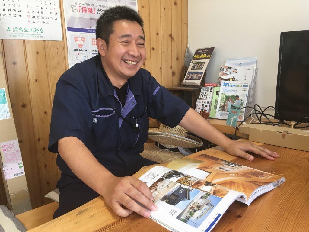 地方の会社・専門色の強い建設業でもHELP YOU活用は達人級 鳥生工務店様